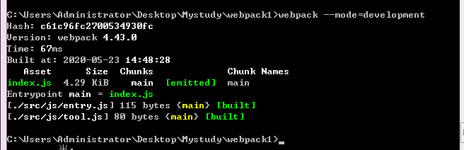 webpack打包错误:WARNING in configuration The 'mode' option has not been set......